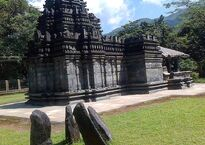 Shoukan Tambdi_surla_Mahadev_Temple.jpg