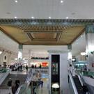 Аэропорт Туниса «Тунис-Карфаген»