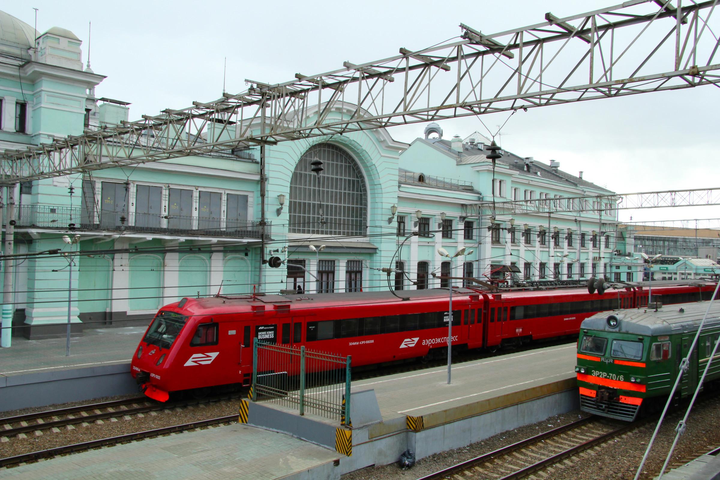 Фото с вокзалом