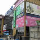 Автовокзал Кунгура