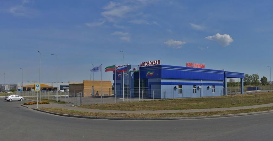Автовокзал «Восточный» в Казани