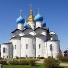 Благовещенский собор Казани