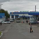 Автовокзал Бугульмы