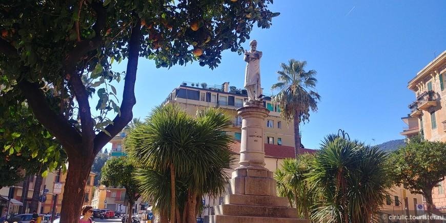 Рядом памятник Джузеппе Мазини.