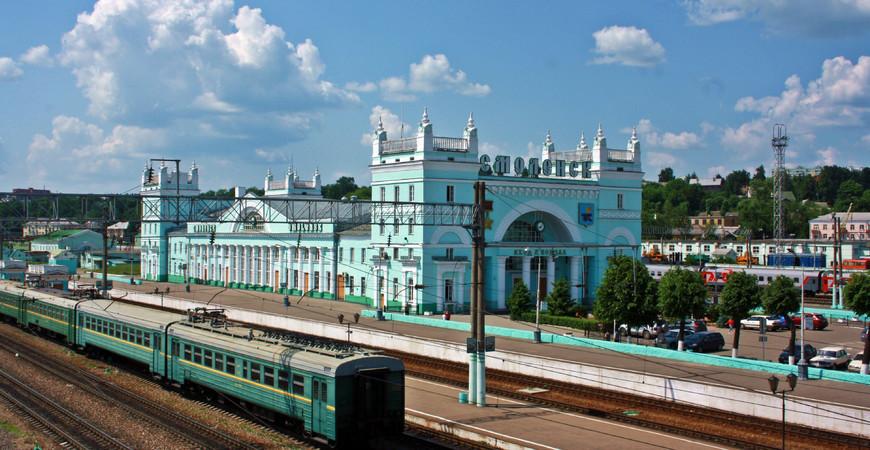 Железнодорожный вокзал Смоленска