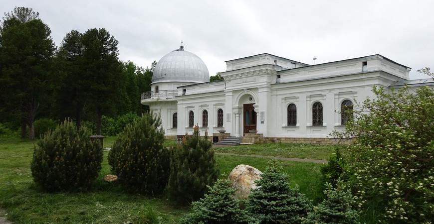 Казанская обсерватория