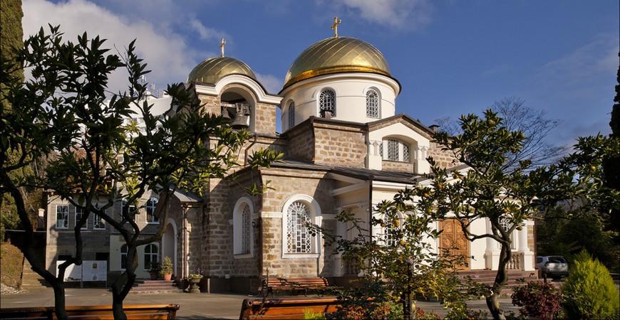 Храм Преображения Господня в Хосте