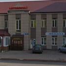 Автовокзал Прокопьевска