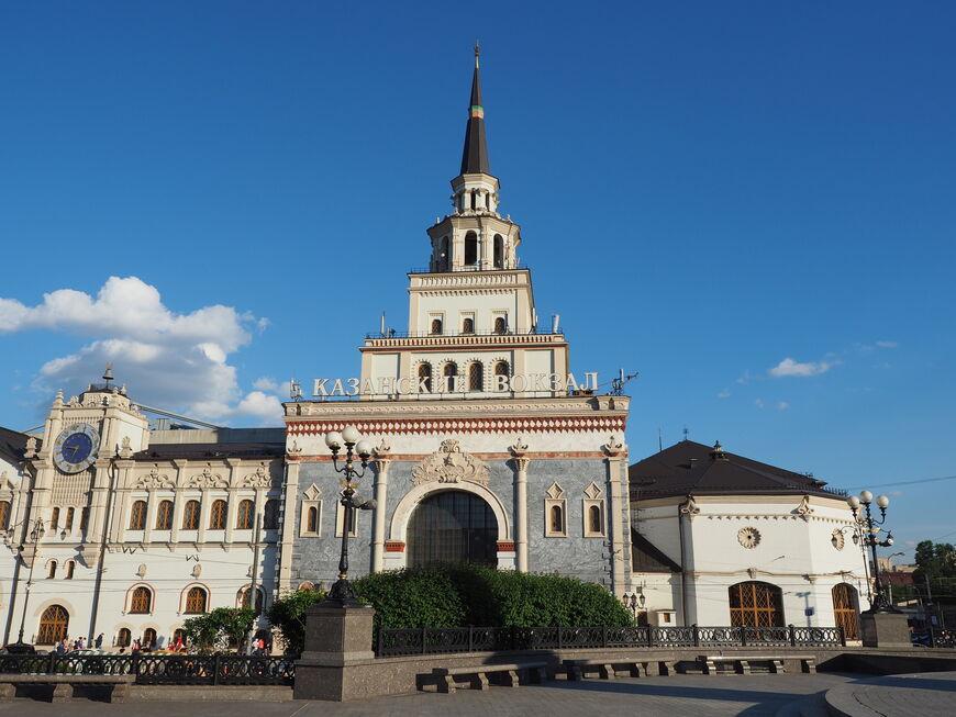 это фото казанского вокзала летом бирюзовые
