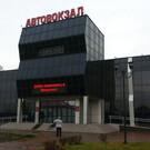 Автовокзал Минусинска