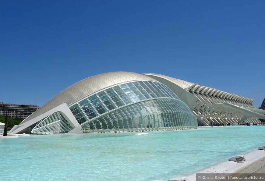 Hemisfèric - здание кинотеатра IMAX, за ним  музей наук - Museu de les Ciències de València.