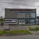 Южная автостанция Перми