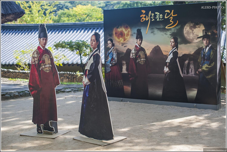 Раздел этно деревни, в котором детей знакомят с кинематографом.. Корейский кинематограф имеет целый ряд своих сугубо азиатских особенностей, ведь корецы ко многому относятся чуточку иначе, чем мы. Например, у них никто не удивится, если главный герой сидит в фильме на унитазе и к тому же - пукает. Я уже показывал целый корейский музей туалетов. , Загадки корейской этно-деревни (часть вторая)