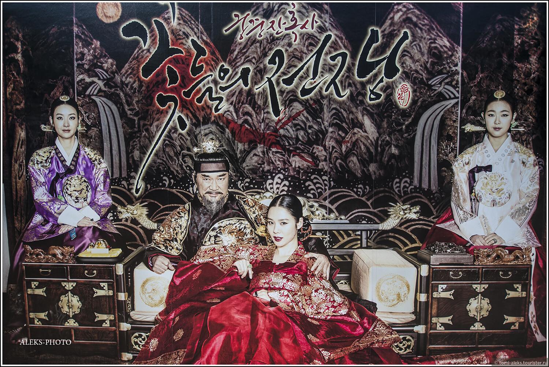 Блеск корейской знати... Все это афиши фильмов или кадры из них..., Загадки корейской этно-деревни (часть вторая)