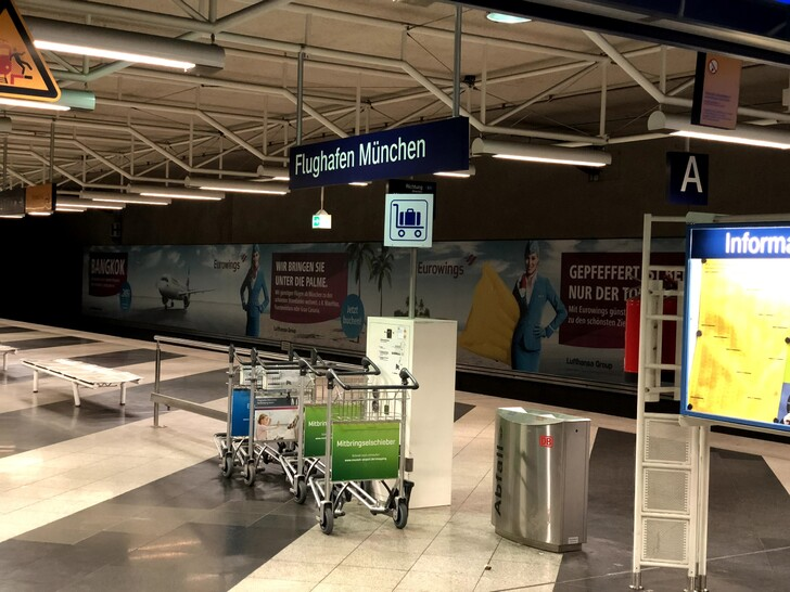 Станция S-bahn Flughafen München