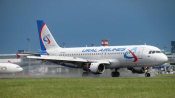 Уральские авиалинии откроют рейс Москва - Мумбаи