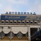 Автовокзал Днепра