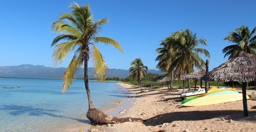 Пляж Мария Агиляр (Playa Maria Aguilar)