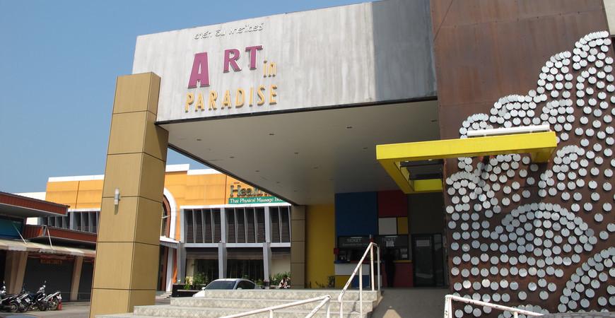 3D-галерея в Паттайе