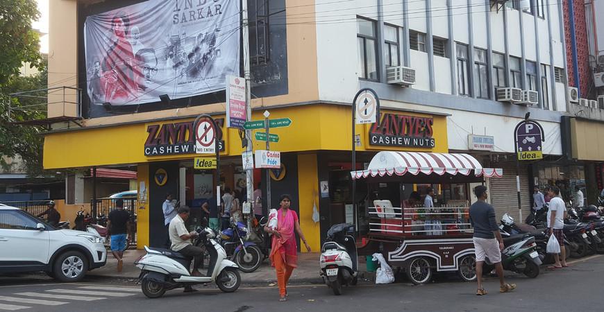 Улица 18-го Июня в Панаджи