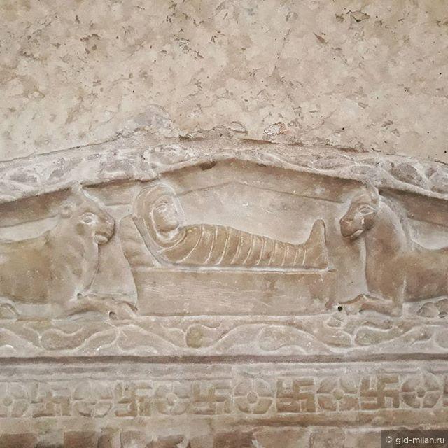 Знак на саркофаге