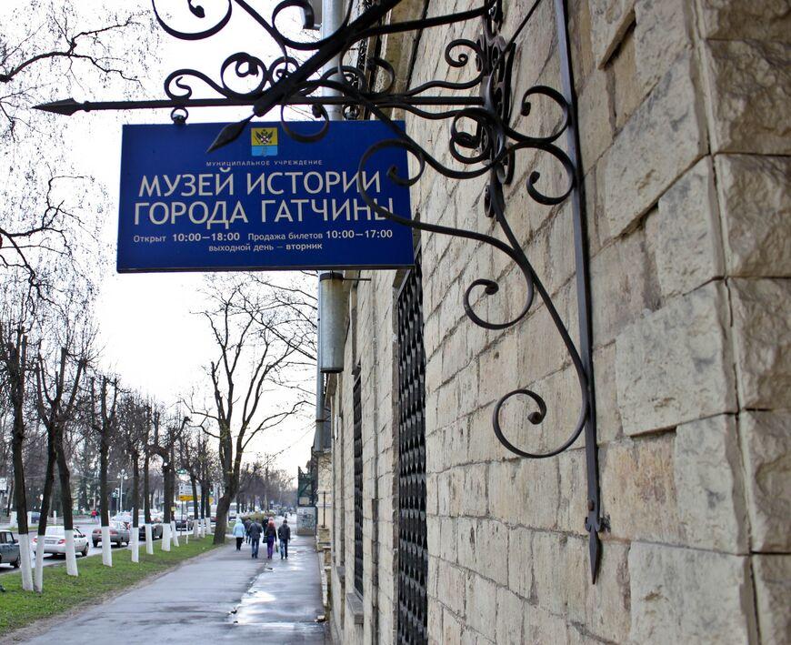 многие гатчинский музей открыток центре