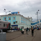 Ж/д вокзал Кирова