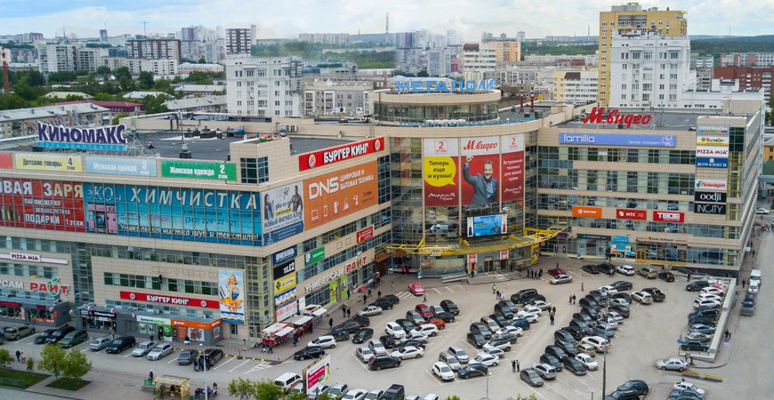 ТРЦ Мегаполис в Екатеринбурге
