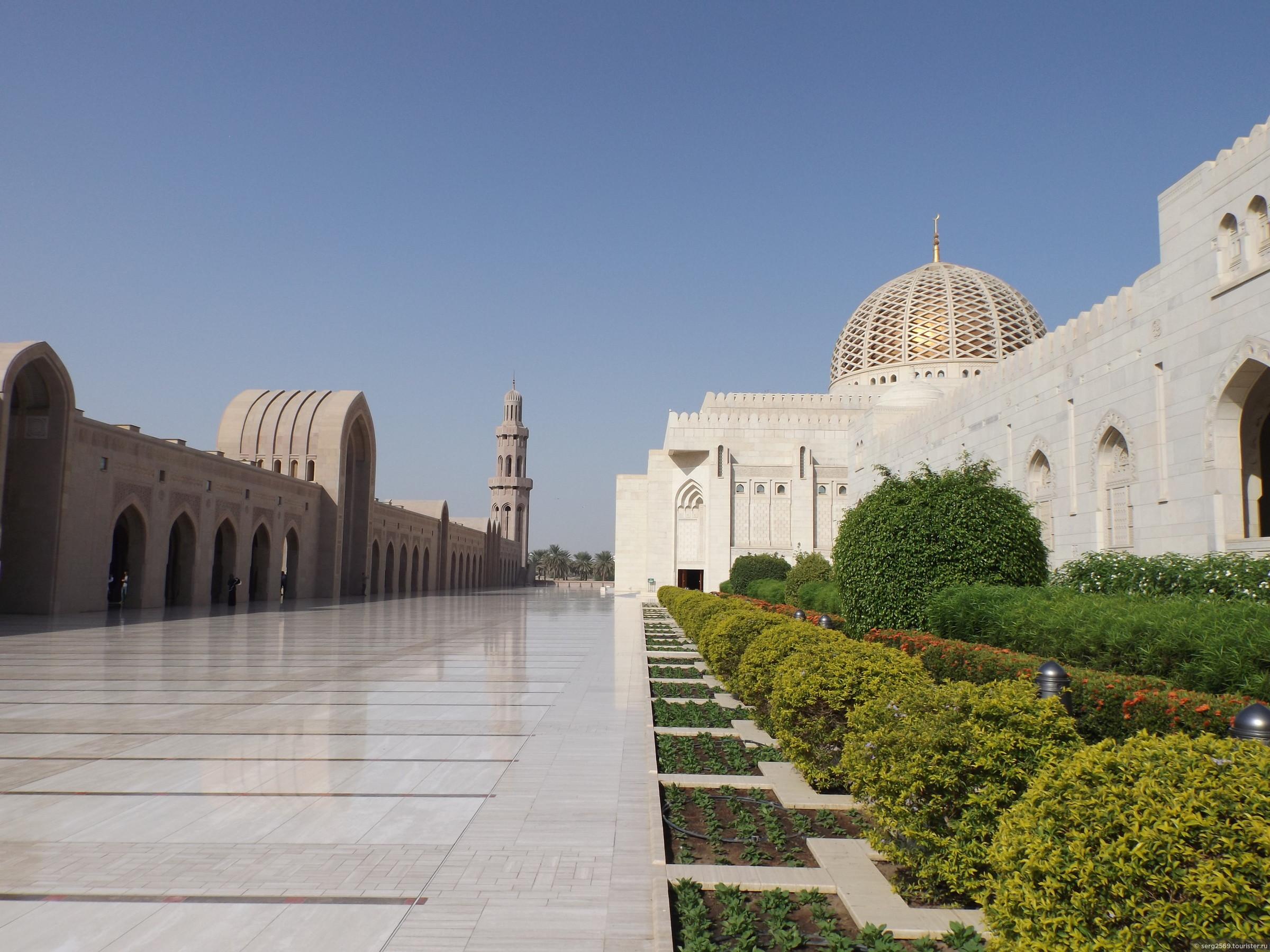 мечеть в омане фото чем