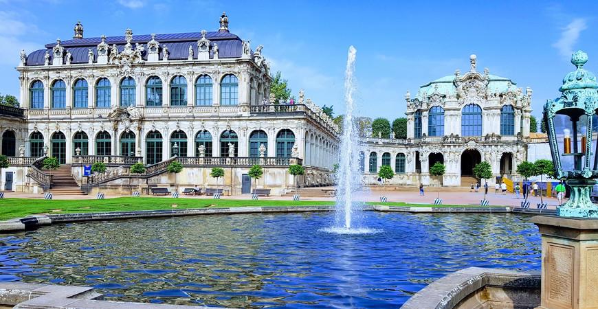 Дворец Цвингер (Zwinger)