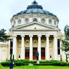 Румынский Атеней