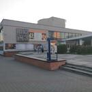 Омский ТЮЗ