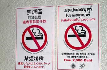 В Таиланде запретят курить на улицах возле зданий