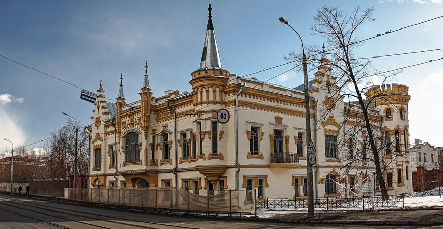 Музей Тукая в Казани