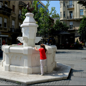 Белград: многогранность...