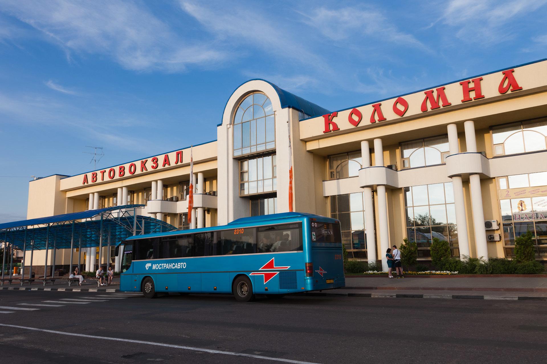 Расписание городских автобусов зарайск автовокзал элеватор лицензии для элеваторов