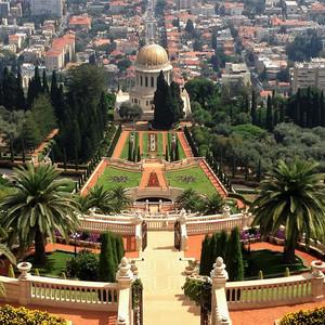 Хайфа — Бахайские сады