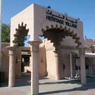 Деревня наследия в Дубае