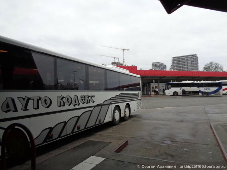 Как доехать на ночном автобусе из Белграда (Сербия) в Софию (Болгария)