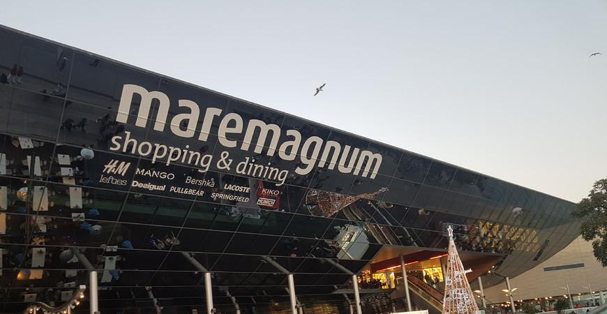 Торговый центр Maremagnum