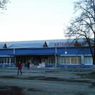 Автовокзал Камышлова