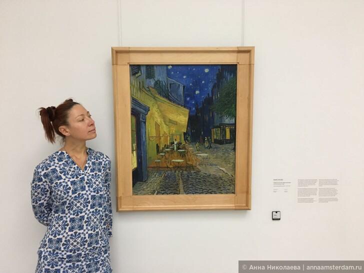 Билеты в музей Ван Гога покупайте заранее и другая информация