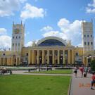 Железнодорожный вокзал Харькова