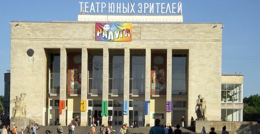 ТЮЗ им. Брянцева в Санкт-Петербурге