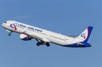 Уральские авиалинии откроют новый рейс в Грузию