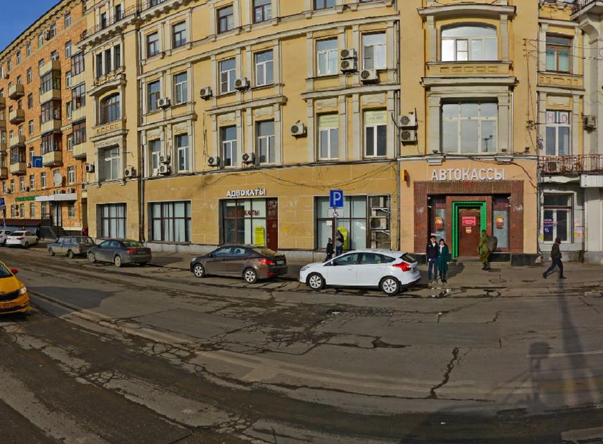 Горячая линия автовокзал