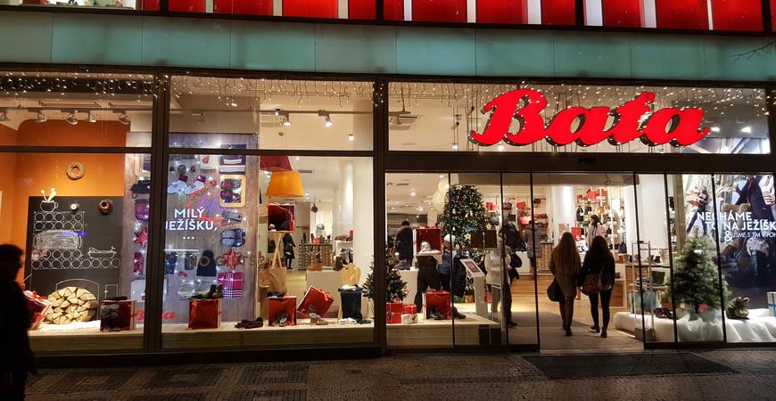 000cf2f3279 Обувной магазин Bata