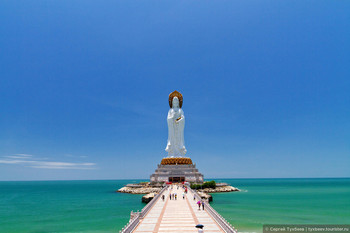 Почти 300 туристов из РФ более суток не могут вылететь с острова Хайнань