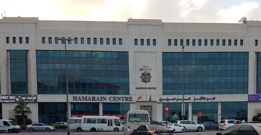 Торговый центр Hamarain