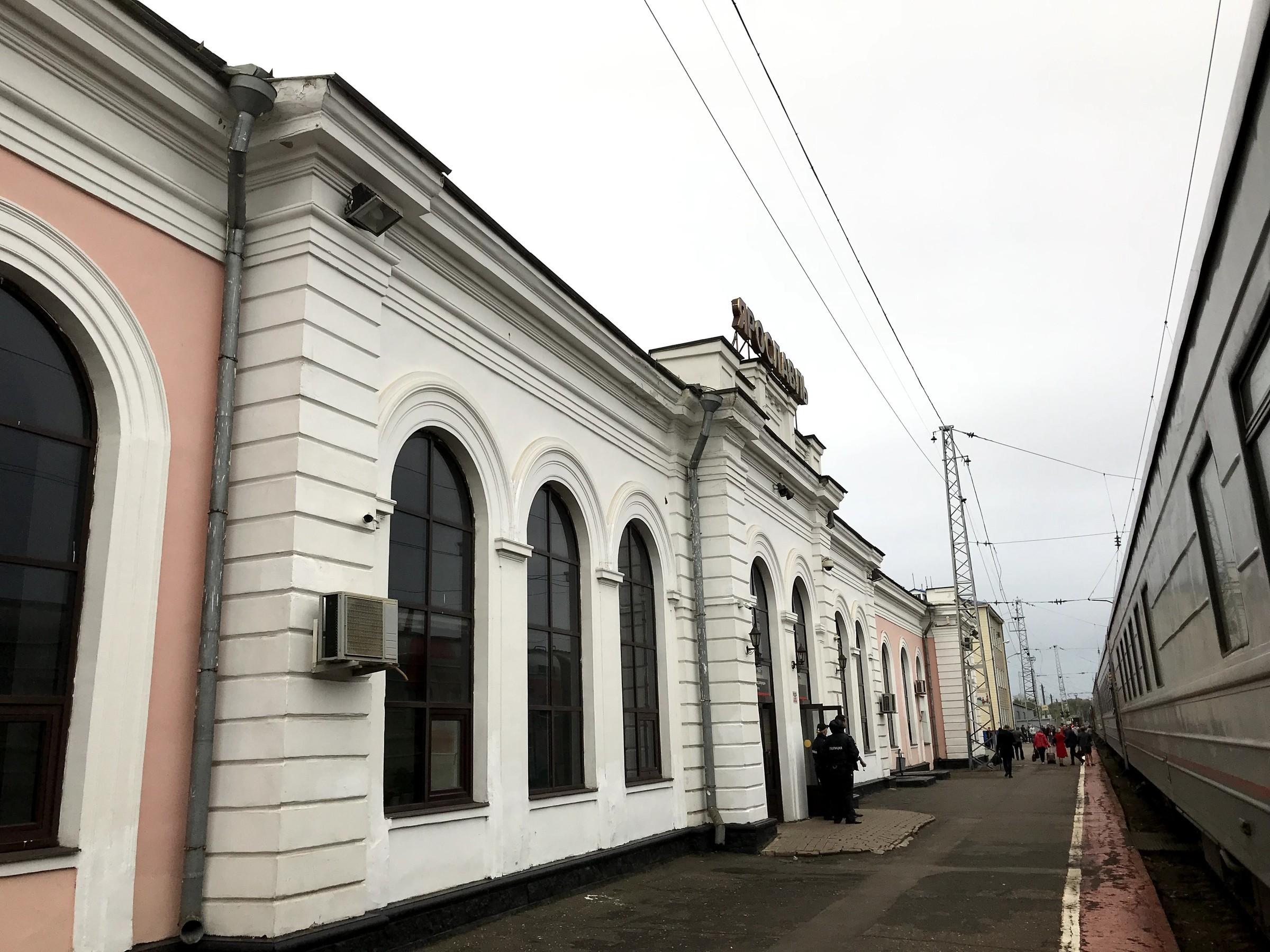 Московский вокзал Ярославля. Расписание поездов 2020 ...